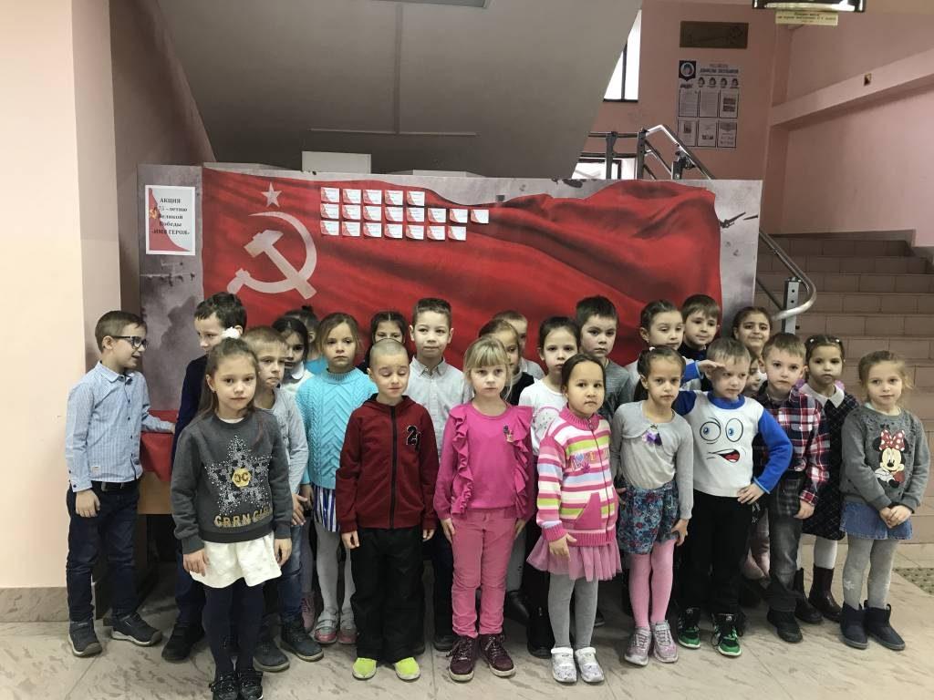 Акция «Блокадный хлеб» для дошкольников